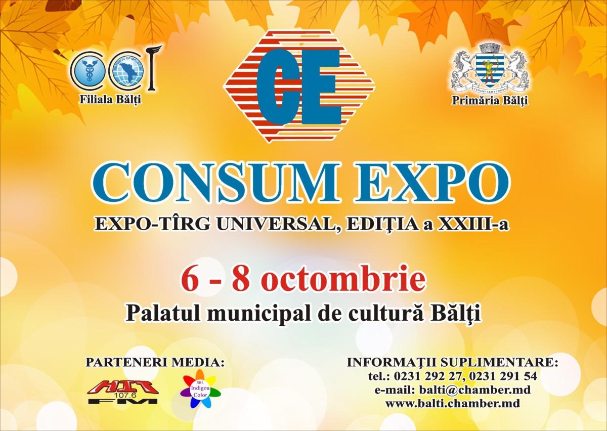 consum expo