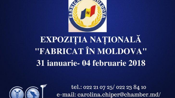 """CCI a RM a dat startul pentru înscrierea la Expoziția națională """"FABRICAT ÎN MOLDOVA"""" 2018"""