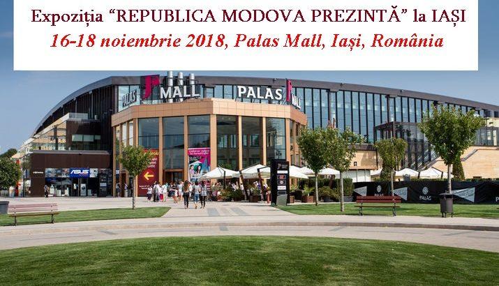 """Expoziția """"REPUBLICA MODOVA PREZINTĂ"""" la Iași, România"""
