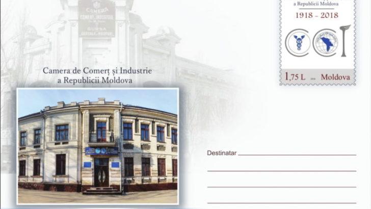 A fost pus în circulație un plic poştal cu marcă fixă, dedicat celor 100 de ani de la fondarea Camerei de Comerț
