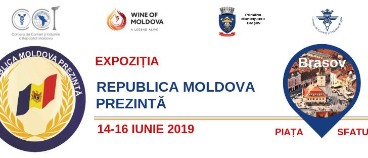 """Expoziția """"REPUBLICA MOLDOVA PREZINTĂ"""" se reîntoarce la Brașov"""