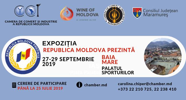 """Expoziția """"REPUBLICA MOLDOVA PREZINTĂ"""" cucerește piața din Baia Mare, România"""
