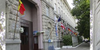 ADMITERE 2020 – Universitatea Cooperatist-Comercială din Moldova